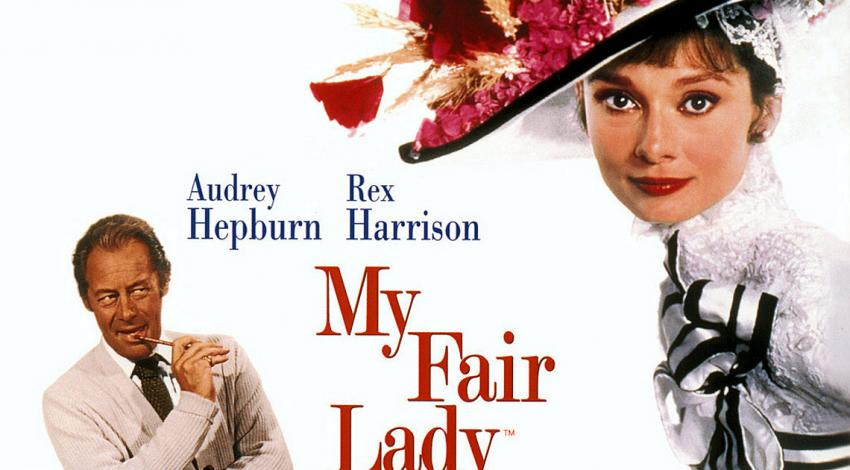"""My Fair Lady"" (1964) *"